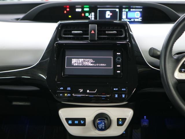 Sツーリングセレクション 禁煙車 ドラレコ 走行32794KM Bluetooth対応ディーラーOPSD地デジナビ バックカメラ レーダークルコン 衝突軽減 レーンアシスト コーナーセンサー シートヒーター ビルドインETC(25枚目)