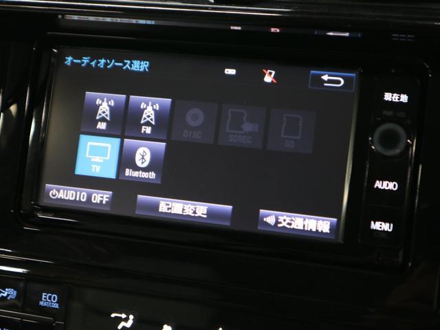 Sツーリングセレクション 禁煙車 ドラレコ 走行32794KM Bluetooth対応ディーラーOPSD地デジナビ バックカメラ レーダークルコン 衝突軽減 レーンアシスト コーナーセンサー シートヒーター ビルドインETC(26枚目)