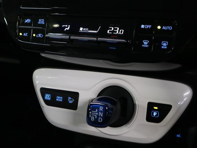 Sツーリングセレクション 禁煙車 ドラレコ 走行32794KM Bluetooth対応ディーラーOPSD地デジナビ バックカメラ レーダークルコン 衝突軽減 レーンアシスト コーナーセンサー シートヒーター ビルドインETC(29枚目)