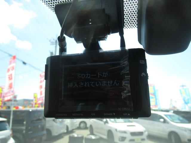 2.5Z Gエディション 禁煙車 ツインサンルーフ ドラレコ 走行18073KM Bluetooth対応トヨタ純正SD地デジナビ トヨタ純正フリップダウン 衝突軽減 クルコン コーナーセンサー モデリスタエアロ(6枚目)