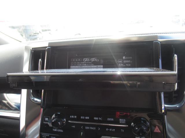 2.5Z Gエディション 禁煙車 ツインサンルーフ ドラレコ 走行18073KM Bluetooth対応トヨタ純正SD地デジナビ トヨタ純正フリップダウン 衝突軽減 クルコン コーナーセンサー モデリスタエアロ(28枚目)
