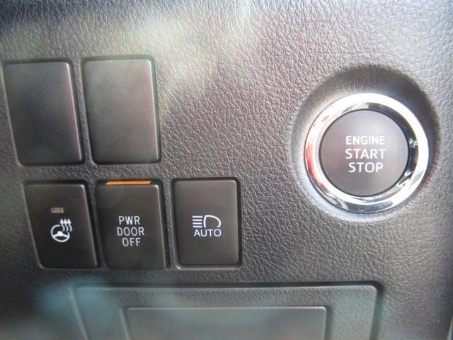 2.5Z Gエディション 禁煙車 ツインサンルーフ ドラレコ 走行18073KM Bluetooth対応トヨタ純正SD地デジナビ トヨタ純正フリップダウン 衝突軽減 クルコン コーナーセンサー モデリスタエアロ(33枚目)