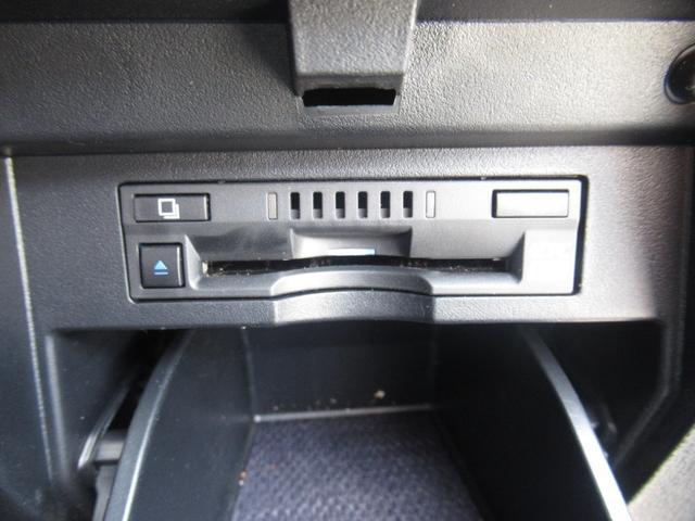 2.5Z Gエディション 禁煙車 ツインサンルーフ ドラレコ 走行18073KM Bluetooth対応トヨタ純正SD地デジナビ トヨタ純正フリップダウン 衝突軽減 クルコン コーナーセンサー モデリスタエアロ(34枚目)
