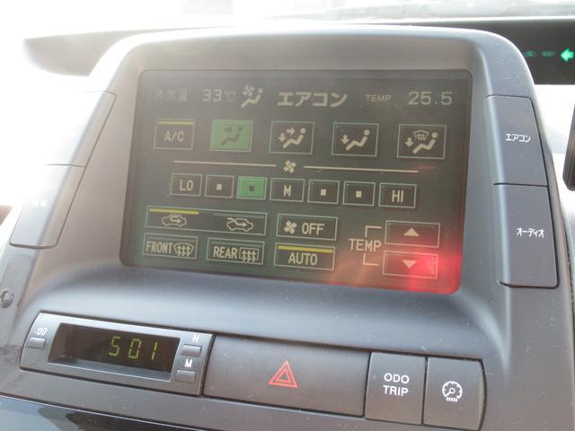 EX 1オーナー 【当店下取り車】 走行70671KM レーダー探知機 Bカメラ R2年製ブリザック冬タイヤ コーナーポール プッシュスタート スマートキー(24枚目)