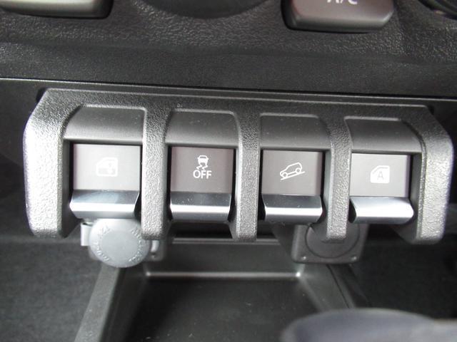 XC セーフティサポート AT車 届出済未使用車 GルックLEDデイライト付グリル 同色バンパー オーディオレス 横滑防止装置 シートヒーター クルコン スペアタイヤカバー ダウンヒルアシスト オートAC(4枚目)