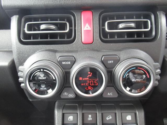 XC セーフティサポート AT車 届出済未使用車 GルックLEDデイライト付グリル 同色バンパー オーディオレス 横滑防止装置 シートヒーター クルコン スペアタイヤカバー ダウンヒルアシスト オートAC(21枚目)