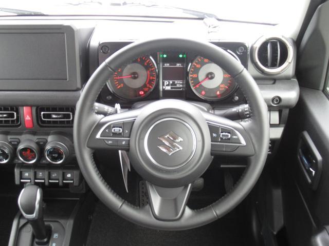 XC セーフティサポート AT車 届出済未使用車 GルックLEDデイライト付グリル 同色バンパー オーディオレス 横滑防止装置 シートヒーター クルコン スペアタイヤカバー ダウンヒルアシスト オートAC(22枚目)