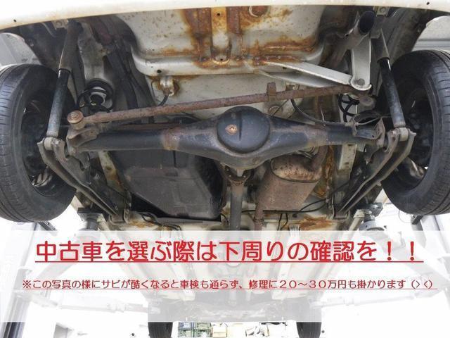 XC セーフティサポート AT車 届出済未使用車 GルックLEDデイライト付グリル 同色バンパー オーディオレス 横滑防止装置 シートヒーター クルコン スペアタイヤカバー ダウンヒルアシスト オートAC(45枚目)