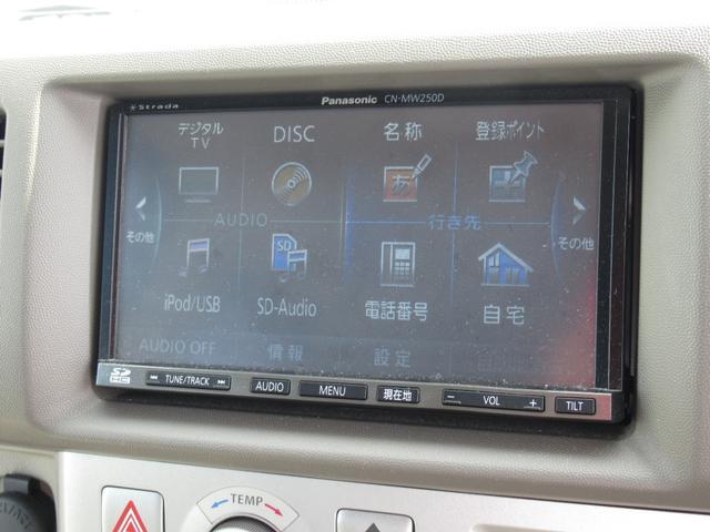 PZターボスペシャル 2020年製造ブリヂストンタイヤ SDナビ フルセグTV DVD CD再生&SD録音 USB オートA/C Pウィンドウ 両側自動スライドドア オートステップ HID フォグ エアロ Rスポ 14AW(25枚目)