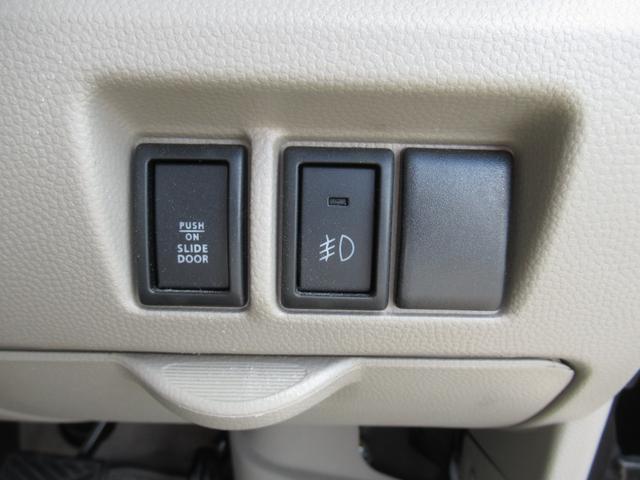 PZターボスペシャル 2020年製造ブリヂストンタイヤ SDナビ フルセグTV DVD CD再生&SD録音 USB オートA/C Pウィンドウ 両側自動スライドドア オートステップ HID フォグ エアロ Rスポ 14AW(30枚目)
