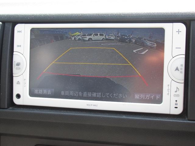 X クツロギ 禁煙車 特別仕様車 2020年製造ブリヂストンタイヤ SDナビ Bluetooth ワンセグTV CD再生 Bカメラ スマートキー シートリフター プライバシーガラス アームレスト 電格ドアミラー(4枚目)
