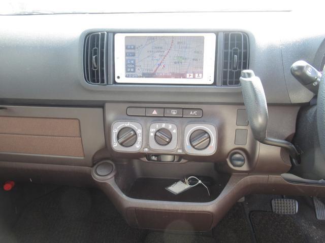 X クツロギ 禁煙車 特別仕様車 2020年製造ブリヂストンタイヤ SDナビ Bluetooth ワンセグTV CD再生 Bカメラ スマートキー シートリフター プライバシーガラス アームレスト 電格ドアミラー(24枚目)