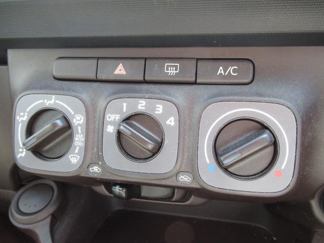 X クツロギ 禁煙車 特別仕様車 2020年製造ブリヂストンタイヤ SDナビ Bluetooth ワンセグTV CD再生 Bカメラ スマートキー シートリフター プライバシーガラス アームレスト 電格ドアミラー(26枚目)