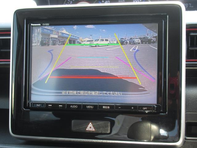 ハイブリッドT 禁煙車 SDナビ フルセグTV Bluetooth バックカメラ ETC 衝突軽減 レーンアシスト クルーズコントロール シートヒーター ヘッドアップディスプレイ Pスタート LEDライト&フォグ(3枚目)