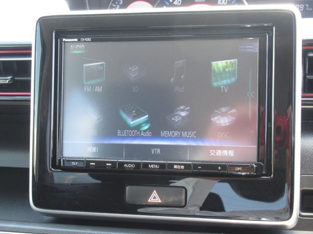 ハイブリッドT 禁煙車 SDナビ フルセグTV Bluetooth バックカメラ ETC 衝突軽減 レーンアシスト クルーズコントロール シートヒーター ヘッドアップディスプレイ Pスタート LEDライト&フォグ(26枚目)