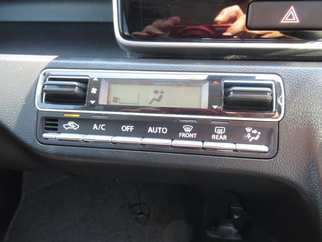 ハイブリッドT 禁煙車 SDナビ フルセグTV Bluetooth バックカメラ ETC 衝突軽減 レーンアシスト クルーズコントロール シートヒーター ヘッドアップディスプレイ Pスタート LEDライト&フォグ(27枚目)