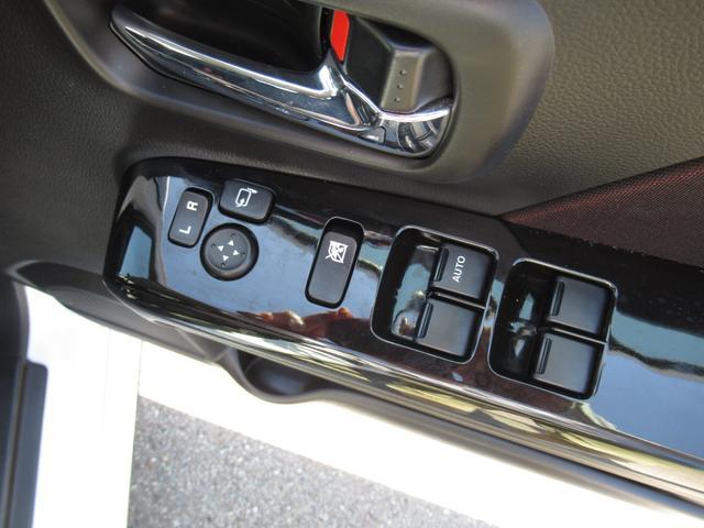ハイブリッドT 禁煙車 SDナビ フルセグTV Bluetooth バックカメラ ETC 衝突軽減 レーンアシスト クルーズコントロール シートヒーター ヘッドアップディスプレイ Pスタート LEDライト&フォグ(38枚目)