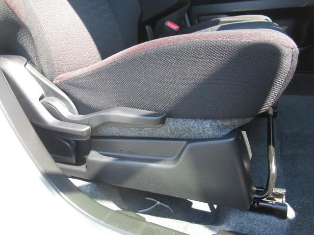 ハイブリッドT 禁煙車 SDナビ フルセグTV Bluetooth バックカメラ ETC 衝突軽減 レーンアシスト クルーズコントロール シートヒーター ヘッドアップディスプレイ Pスタート LEDライト&フォグ(39枚目)