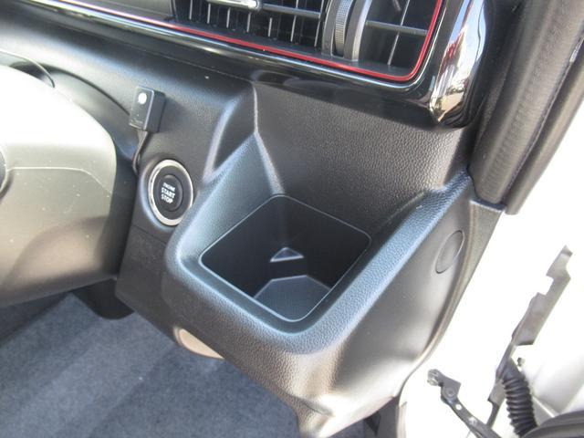 ハイブリッドT 禁煙車 SDナビ フルセグTV Bluetooth バックカメラ ETC 衝突軽減 レーンアシスト クルーズコントロール シートヒーター ヘッドアップディスプレイ Pスタート LEDライト&フォグ(40枚目)