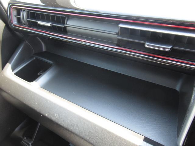 ハイブリッドT 禁煙車 SDナビ フルセグTV Bluetooth バックカメラ ETC 衝突軽減 レーンアシスト クルーズコントロール シートヒーター ヘッドアップディスプレイ Pスタート LEDライト&フォグ(42枚目)