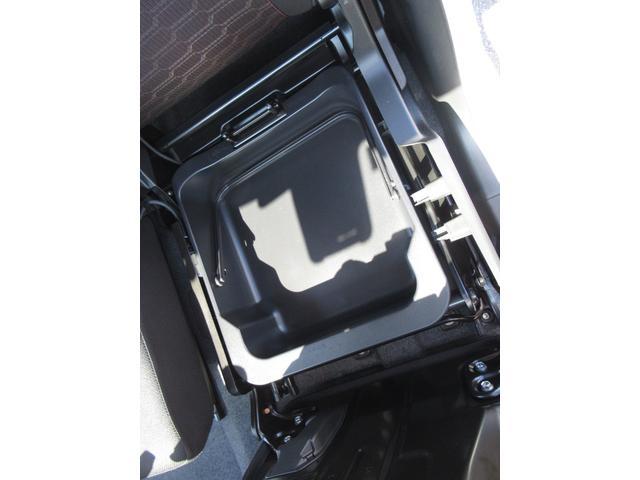ハイブリッドT 禁煙車 SDナビ フルセグTV Bluetooth バックカメラ ETC 衝突軽減 レーンアシスト クルーズコントロール シートヒーター ヘッドアップディスプレイ Pスタート LEDライト&フォグ(45枚目)