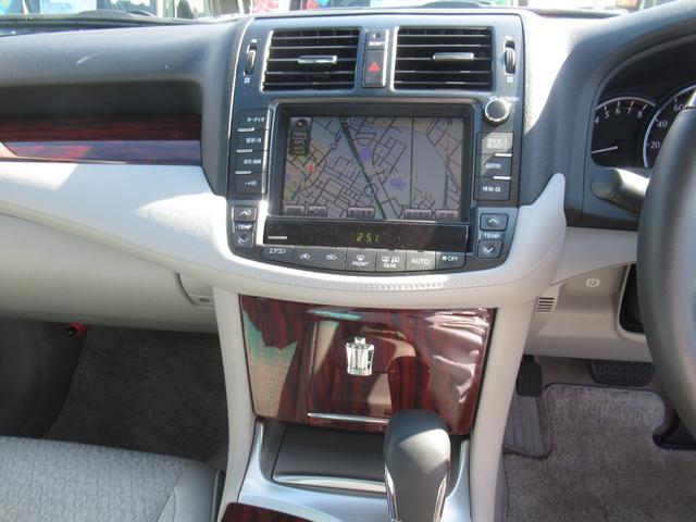 ロイヤルサルーンi-Four 4WD 寒冷地 後期型 禁煙車 1オーナー 走行33550KM BS夏&BS冬タイヤセット Bluetoothオーディオ対応HDDナビ Bカメラ ETC ウッドステア 横滑防止 スマート&Pスタート(23枚目)