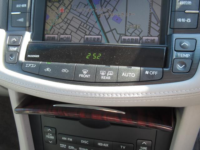 ロイヤルサルーンi-Four 4WD 寒冷地 後期型 禁煙車 1オーナー 走行33550KM BS夏&BS冬タイヤセット Bluetoothオーディオ対応HDDナビ Bカメラ ETC ウッドステア 横滑防止 スマート&Pスタート(27枚目)