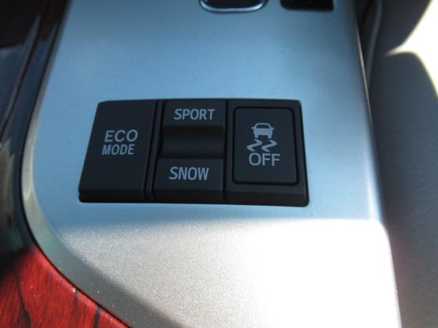ロイヤルサルーンi-Four 4WD 寒冷地 後期型 禁煙車 1オーナー 走行33550KM BS夏&BS冬タイヤセット Bluetoothオーディオ対応HDDナビ Bカメラ ETC ウッドステア 横滑防止 スマート&Pスタート(29枚目)