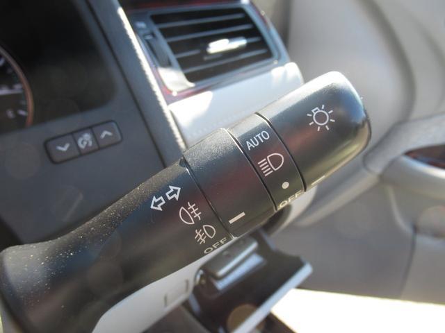 ロイヤルサルーンi-Four 4WD 寒冷地 後期型 禁煙車 1オーナー 走行33550KM BS夏&BS冬タイヤセット Bluetoothオーディオ対応HDDナビ Bカメラ ETC ウッドステア 横滑防止 スマート&Pスタート(34枚目)