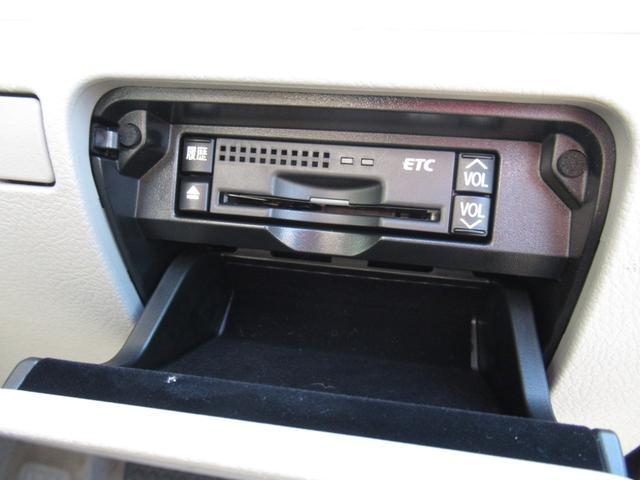 ロイヤルサルーンi-Four 4WD 寒冷地 後期型 禁煙車 1オーナー 走行33550KM BS夏&BS冬タイヤセット Bluetoothオーディオ対応HDDナビ Bカメラ ETC ウッドステア 横滑防止 スマート&Pスタート(35枚目)