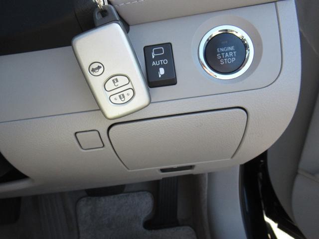 ロイヤルサルーンi-Four 4WD 寒冷地 後期型 禁煙車 1オーナー 走行33550KM BS夏&BS冬タイヤセット Bluetoothオーディオ対応HDDナビ Bカメラ ETC ウッドステア 横滑防止 スマート&Pスタート(36枚目)