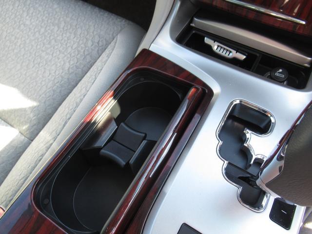 ロイヤルサルーンi-Four 4WD 寒冷地 後期型 禁煙車 1オーナー 走行33550KM BS夏&BS冬タイヤセット Bluetoothオーディオ対応HDDナビ Bカメラ ETC ウッドステア 横滑防止 スマート&Pスタート(39枚目)