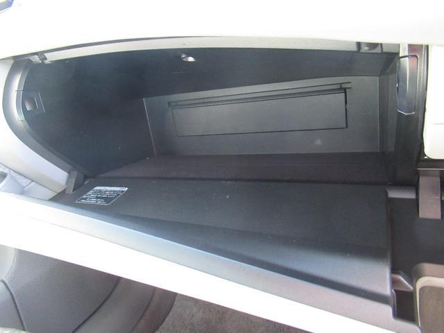 ロイヤルサルーンi-Four 4WD 寒冷地 後期型 禁煙車 1オーナー 走行33550KM BS夏&BS冬タイヤセット Bluetoothオーディオ対応HDDナビ Bカメラ ETC ウッドステア 横滑防止 スマート&Pスタート(41枚目)