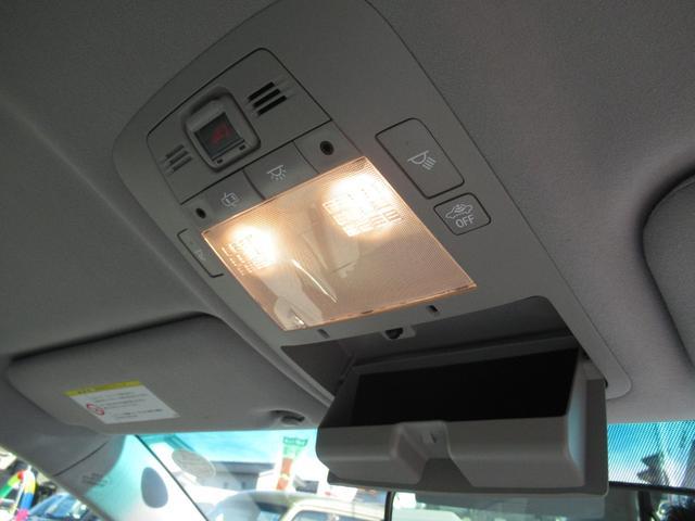 ロイヤルサルーンi-Four 4WD 寒冷地 後期型 禁煙車 1オーナー 走行33550KM BS夏&BS冬タイヤセット Bluetoothオーディオ対応HDDナビ Bカメラ ETC ウッドステア 横滑防止 スマート&Pスタート(43枚目)