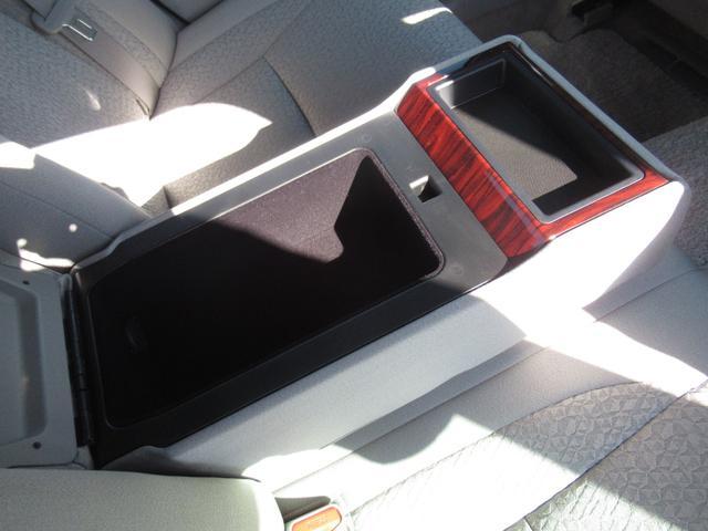 ロイヤルサルーンi-Four 4WD 寒冷地 後期型 禁煙車 1オーナー 走行33550KM BS夏&BS冬タイヤセット Bluetoothオーディオ対応HDDナビ Bカメラ ETC ウッドステア 横滑防止 スマート&Pスタート(44枚目)