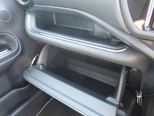 G G's 禁煙車 SDナビ Bluetooth ワンセグTV CD Bカメラ ドラレコ ETC ハーフレザーシート LED室内灯 Pスタート フルエアロ センター2本出しマフラー LED フォグ 17AW(41枚目)