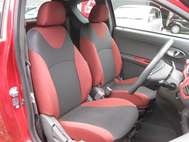 R 4WD(14枚目)