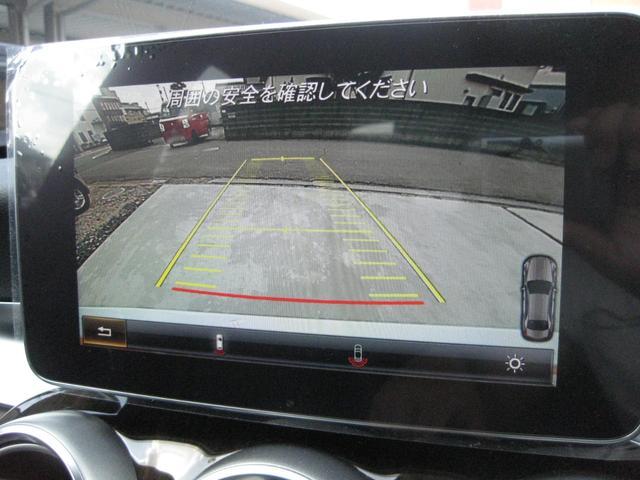 「メルセデスベンツ」「Cクラス」「セダン」「福井県」の中古車13