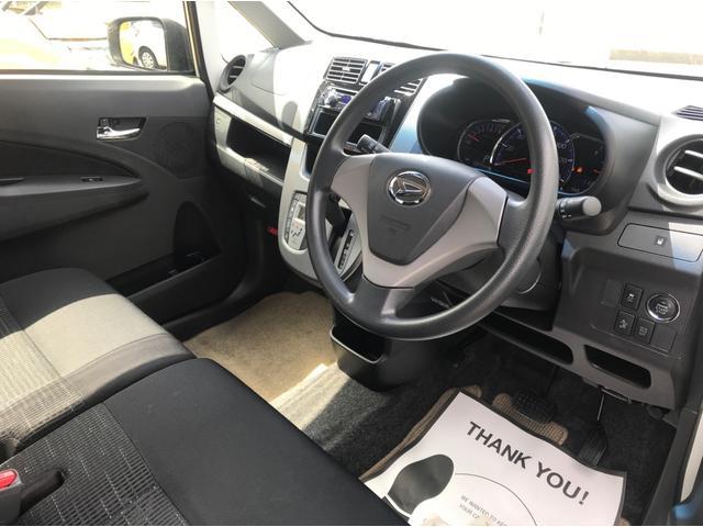 カスタム X SA 4WD キーレスプッシュスタート エコアイドル スマートアシスト(15枚目)