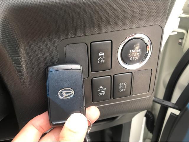 カスタム X SA 4WD キーレスプッシュスタート エコアイドル スマートアシスト(20枚目)