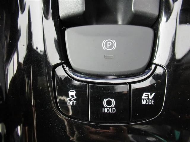 G LEDエディション フルセグ メモリーナビ DVD再生 バックカメラ 衝突被害軽減システム LEDヘッドランプ ワンオーナー 記録簿(11枚目)