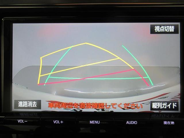 2.5S Aパッケージ フルセグ メモリーナビ DVD再生 後席モニター バックカメラ 衝突被害軽減システム ETC ドラレコ 両側電動スライド LEDヘッドランプ 乗車定員7人 3列シート ワンオーナー 記録簿(6枚目)