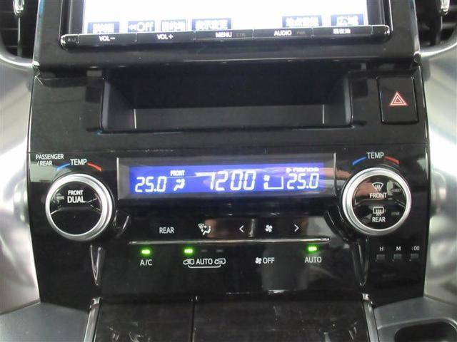 2.5S Aパッケージ フルセグ メモリーナビ DVD再生 後席モニター バックカメラ 衝突被害軽減システム ETC ドラレコ 両側電動スライド LEDヘッドランプ 乗車定員7人 3列シート ワンオーナー 記録簿(7枚目)