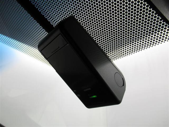 2.5S Aパッケージ フルセグ メモリーナビ DVD再生 後席モニター バックカメラ 衝突被害軽減システム ETC ドラレコ 両側電動スライド LEDヘッドランプ 乗車定員7人 3列シート ワンオーナー 記録簿(12枚目)