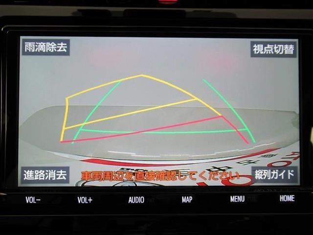 エレガンス GRスポーツ 4WD フルセグ メモリーナビ DVD再生 バックカメラ 衝突被害軽減システム ETC ドラレコ LEDヘッドランプ ワンオーナー 記録簿 アイドリングストップ(6枚目)