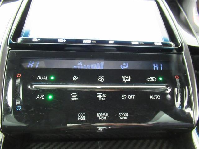 エレガンス GRスポーツ 4WD フルセグ メモリーナビ DVD再生 バックカメラ 衝突被害軽減システム ETC ドラレコ LEDヘッドランプ ワンオーナー 記録簿 アイドリングストップ(7枚目)