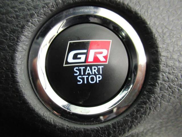 エレガンス GRスポーツ 4WD フルセグ メモリーナビ DVD再生 バックカメラ 衝突被害軽減システム ETC ドラレコ LEDヘッドランプ ワンオーナー 記録簿 アイドリングストップ(15枚目)