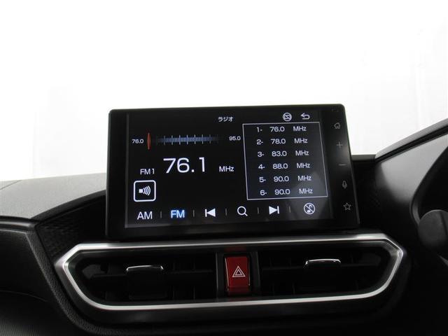 プレミアム フルセグ ミュージックプレイヤー接続可 バックカメラ 衝突被害軽減システム LEDヘッドランプ 記録簿 アイドリングストップ(5枚目)