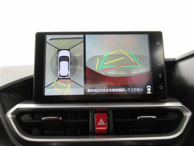 プレミアム フルセグ ミュージックプレイヤー接続可 バックカメラ 衝突被害軽減システム LEDヘッドランプ 記録簿 アイドリングストップ(6枚目)