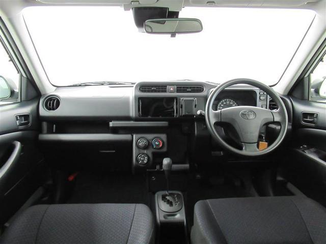 UL-X 4WD 衝突被害軽減システム 記録簿(4枚目)